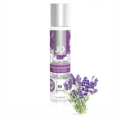Jo Sensual Massage Glide Lavender 30ml