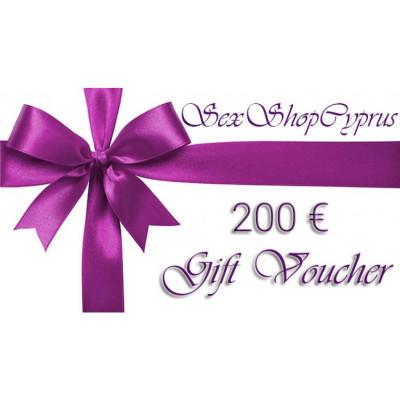 Gift Voucher 200EUR