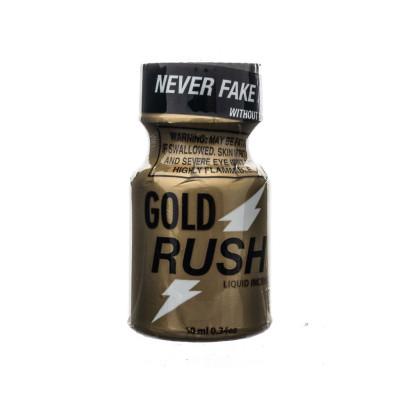 Gold Rush 10ml Ποπεράκι