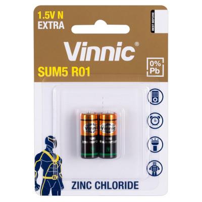 2 LR1 N Batteries