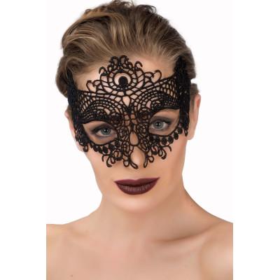 Sensual Mask Black