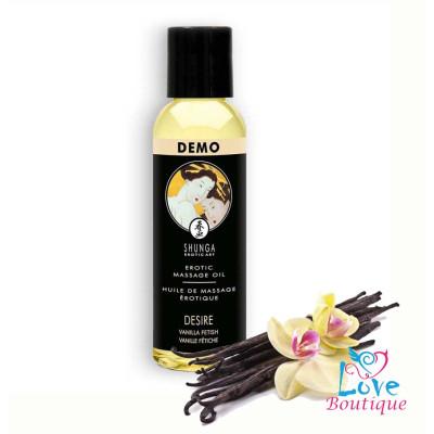 Shunga Massage Oil Desire Vanilla 60ml