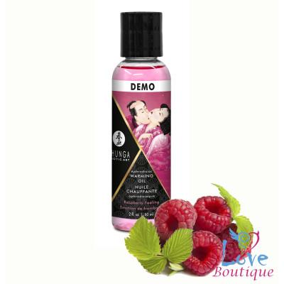 Shunga Intimate Kisses Aphrodisiac Oil Raspberry 60ml
