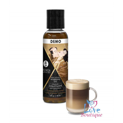 Shunga Intimate Kisses Aphrodisiac Oil Creamy Love Latte 60ml